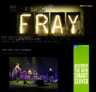 design_of_thefray1